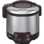 ショッピング炊飯器 リンナイ ガス炊飯器 こがまる RR-030VMT DB LP プロパンガス LPガス 3合炊き 代引不可