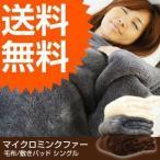 軽くてふわふわで肌さわりがとても柔らかい優しい毛布/送料無料