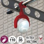 ムサシ LED ライト 防災 ライテックス RITEX ASL-096 センサーライト どこでも 簡単 取り付け 自由に曲がる 三脚 マグネット 代引不可