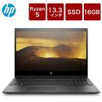 HP ENVY x360 13-ag0000 パフォーマンスモデル Ryzen 5 Core i7 同等性能 16GB 512GB SSD Radeon Vega 8 13.3インチ Office なし
