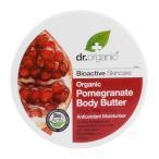 Dr.Organic PGボディバター 200ml