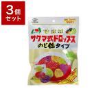 3個セット 佐久間製菓 サクマ式ドロップスノド飴タイプ 90g