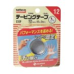 バトルウィン テーピングテープ非伸縮タイプ C12F 指用 2巻入 衛生医療 テーピング テーピングテープ ニチバン