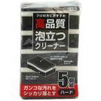 ワイズ 高品質泡立つクリーナー ハード 5個組 HQ-105 ポイント10倍