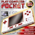 プレイコンピューターポケット KK-00414 ゲームボーイアドバンス互換機