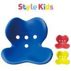 MTG スタイル キッズ L Style Kids BS-KL1941F 3色