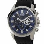 テクノス TECHNOS T6396SN クロノグラフ 24時間計 10気圧防水 ラバーベルト ブルー メンズ 腕時計 ポイント10倍