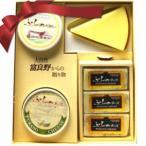 北海道 富良野産 高級 手づくりチーズ・バターセット チーズ バター クール便 ポイント10倍