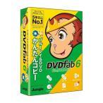 ジャングル DVDFab6 BD&DVD コピー JP004470 代引不可