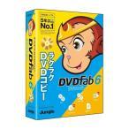 ジャングル DVDFab6 DVD コピー JP004471 代引不可