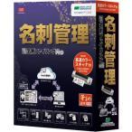 メディアドライブ やさしく名刺ファイリング PRO v.14.0 高速カラースキャナ付 WEC140SPA01 代引不可 ポイント10倍
