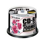 データ用追記型 CD-R 700MB(48倍速対応 / フタロシアニン色素使用 / プリンタブル / スピンドル)50枚パック 三菱化学メディア SR80PP50 ポイント10倍