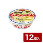 ケース販売 ヤマダイ ニュータッチ 長崎ちゃんぽん 97g×12個入り 即席 カップ麺 カップラーメン 箱買い ケース買い