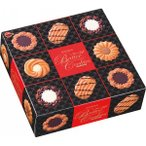 ブルボン ミニギフトバタークッキー缶 31168 お菓子 代引不可