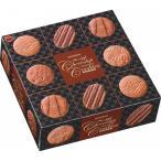 ブルボン ミニギフトチョコチップクッキー缶 お菓子 代引不可