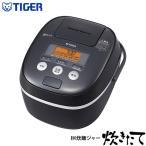 タイガー魔法瓶 IH炊飯器 炊きたて 1升炊き JPE-A180-K ブラック 炊飯ジャー