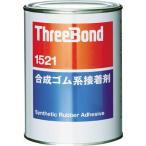 スリーボンド 合成ゴム系接着剤 TB1521 1kg 琥珀色 TB1521-1 接着剤・補修剤・接着剤1液タイプ