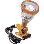 ハタヤ 軽便蛍光灯ランプ 単相100V 23W 電線5m 黄色 KF23-Y 作業灯・照明用品・作業灯