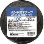 コニシ 建築用ブチルゴム系防水テープ WF414Z−100 100mm×20m 4991 テープ用品・気密防水テープ