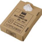 TRUSCO 業務用ポリ袋 透明・箱入り 0.05X120L 100枚入 X0120N 清掃用品・ゴミ袋