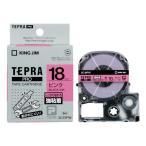 キングジム テプラPROテープ強粘着タイプピン/黒字 SC18PW