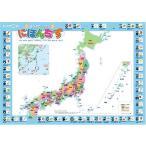 くもん出版 お風呂でレッスン 日本地図 OL-70