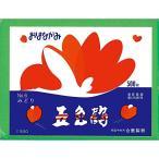 リュウグウ 五色鶴 緑 GO-500-G