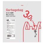 (まとめ) TANOSEE 手つきゴミ袋 半透明 30L 1パック(50枚) 〔×15セット〕