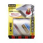 (業務用セット) スコッチ かる〜く引き出せるテープ カッターなし 〔×20セット〕