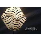 テーブルランプ(照明器具/卓上ライト) モダンデザイン 〔リビング照明/寝室照明/ダイニング照明〕〔電球別売〕〔代引不可〕