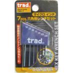 (業務用50セット)TRAD 六角レンチセット/作業工具 〔マイクロインチサイズ/7個入〕 TMI-7 〔業務用/DIY用品/日曜大工/スパナ〕
