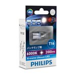 PHILIPS フィリップス エクストリームアルティノン LED T16/6000K バックランプ用 200lm 1個入り 12832X1