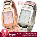Forever(フォーエバー) 腕時計 レクタンギュラー ステンレス ウォッチ FG1205/FL1205 メンズ・レディース ポイント10倍