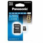 パナソニック microSDHCカード RP-SMFB08GJK
