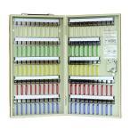 タチバナ製作所 ダイヤル錠型キーボックス 携帯・壁掛兼用 R-94 0428-00214