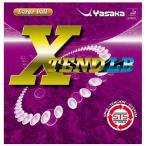ヤサカ Yasaka ラージボール用表ソフトラバー エクステンドLB B65 カラー クロ サイズ Aポイント10倍