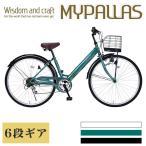 マイパラス MYPALLAS 自転車 シティサイクル 26インチ M-502 3色 6段ギア カゴ付 ライト付 耐パンク 代引不可