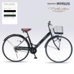 マイパラス 自転車 26インチ シティサイクル M-532