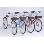 マイパラス MYPALLAS 女の子自転車 24インチ M-811 4色 6段ギア カゴ付 ライト付 代引不可