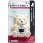 風呂用デジタル温度計B クマ