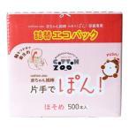 コットンZOO 赤ちゃん綿棒 片手でぽん ほそめ 詰替エコパック 500本入