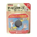 バトルウィン テーピングテープ非伸縮タイプ C25F 指・手首用 1巻入 衛生医療 テーピング テーピングテープ ニチバン