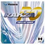 ヤサカ Yasaka 表ソフトラバー ラクザPO B78 カラー クロ サイズ CA