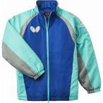 バタフライ Butterfly 男女兼用ウォームアップ ファンプリ・ウォームジャケット 45050 カラー ブルー サイズ XO
