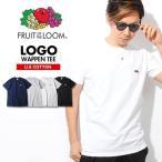 Tシャツ ロゴワッペン  パックT 無地 FRUIT OF THE LOOM フルーツオブザルーム XLサイズ