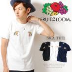 Tシャツ FRUIT OF THE LOOM スカT Tシャツ Tee 半袖 タイガー 虎 トラ スカジャンデザイン