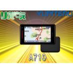 【送料無料】YupiteruユピテルOBDII対応3.6型セパレートGPSレーダー探知機A710