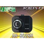 ●KEIYO 1.5型液晶小型ドライブレコーダーGセンサー搭載AN-R026N
