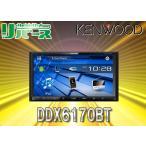 ●ケンウッド7V型Bluetooth搭載iPod/iPhone/Android対応DVD/CD/USB再生2DINオーディオDDX6170BT