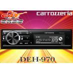 carrozzeriaカロッツェリアDEH-P940後継Bluetooth/USB/iPod/SD対応DEH-970